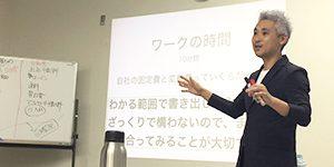花屋ゲキハナ代表取締役 古屋悟司 様